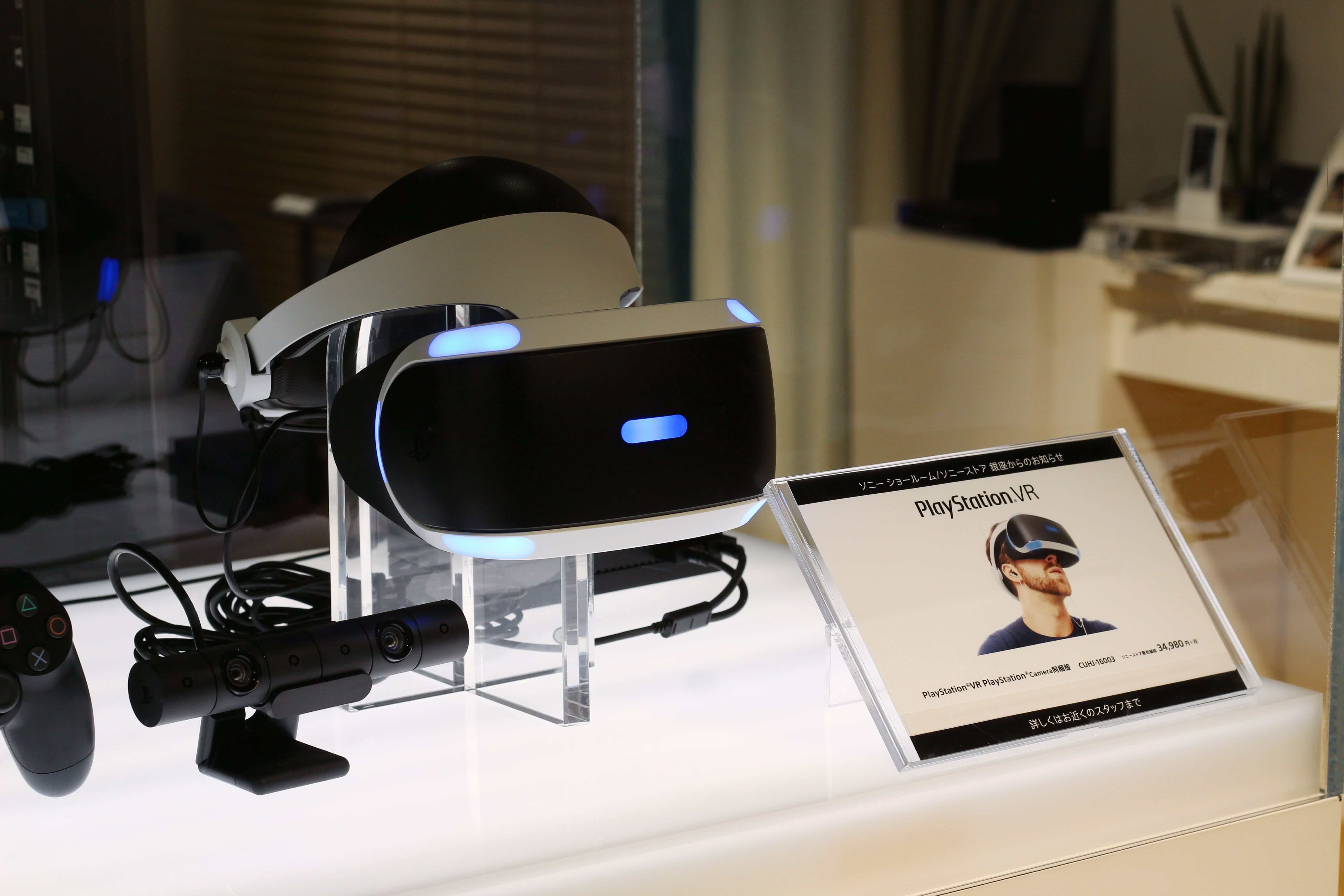 Best Value For Money: HTC Vive Pro Or Sony PlayStation VR