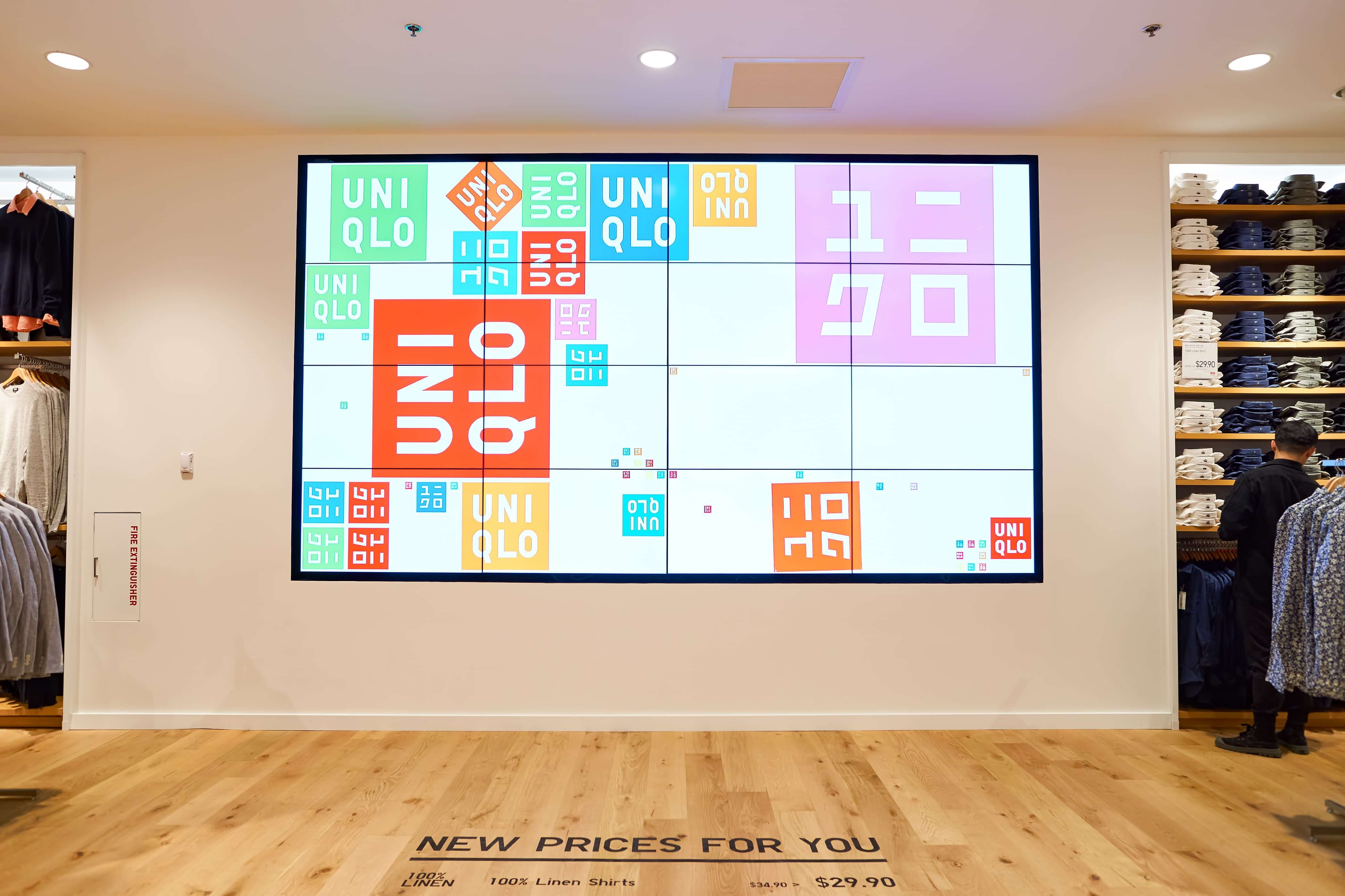 Uniqlo's In-Store Neuroscience Stylist: A Digital Experience